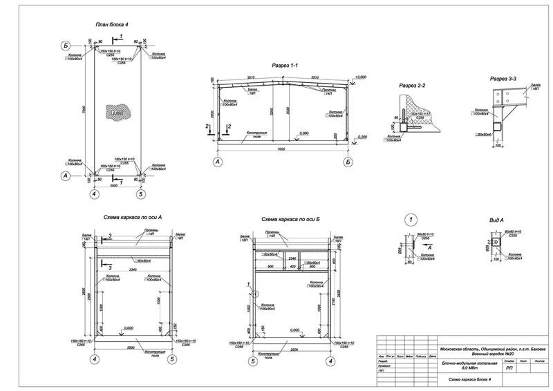 где во владимирской области заказать строительство блочно модульной котельной